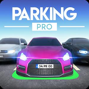 专业停车:停车和驾驶游戏